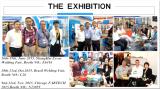 Welding Exhibition/fair