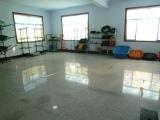 sample room1