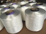 Cotton thread 1