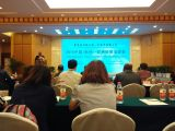 Hanzhou Social Activities May 15,2015