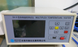 Multiplex temperature tester