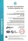 ISO 9001 for Plastic products