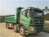 Sinotruk Cdw 8X4 Heavy Dump Truck Tipper Truck for Construction