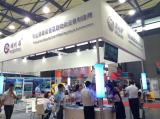 Our Exhibition Booth in Shanghai