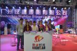 Nightjar stage lighting show exhibition in Guangzhou GETSHOW