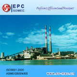 Huangdao Power Plant Desulfurization Project