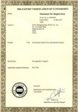 Inspection certificate of China INTERTEK