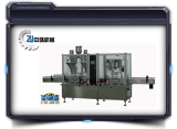 GSF30/2 Automatic Powder Filling & Capping Machine
