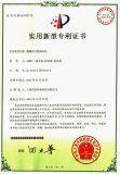 Patent 1-Techase Multi-lplate Screw Press