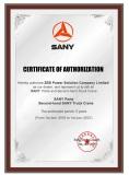 SANY Dealer Certificate