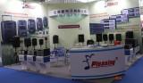 2012 Beijing Fair