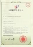 Utility Model Patent Certificate 8