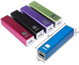 About gelbert power bank of Promotional gifts