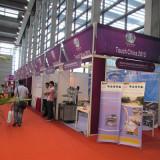Shenzhen Hi-Tech Fair