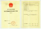 CFDA License - YUE 312445