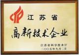 Jiangsu High-Tech Enterprises certificate