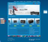 New website is established