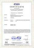 Chain saw CE certificate