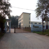 Our factory outside
