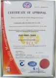 Headphone&Earphone Certificates