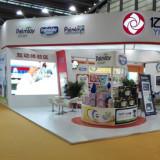CIDPEX 15 -- Shenzhen