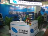 Chinaplas2012