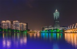 Hangzhou G20