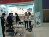HK Exhibition