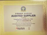Production enterprise certification