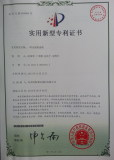 patent of new style filter plate of filter press