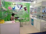 China Beauty Expo 2013
