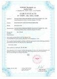 RH-D Pulsating Vacuum Sterilizer CE Certificate