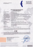 Latest CM Automatic Container Mixers CE Certificate