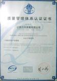 Certificate - 3