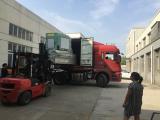 shipment--2