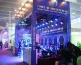 2011 Prolight+Sound Guang zhou