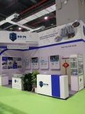 BHM at CMEF 2016 in Shanghai