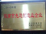 Jiaonan top manufacturer