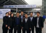 2016 ISLE Exhibition Guangzhong China