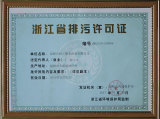 Enviroment Certificate