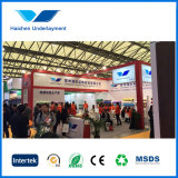 2016 shanghai DOMOTEX exhibition