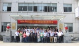 NAEC held Energy Engineering Lean Fabrication Management & Technology Congress Successfully
