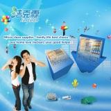 Jieclean series show