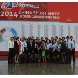 2014 China Sport Show