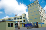 HOOHA factory 1