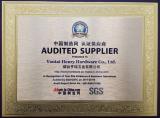 SGS Certificate 2017