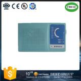 FBDIY-R customized DIY AM radio portable internet Am radio with am switch