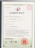 Patent Certificate_04