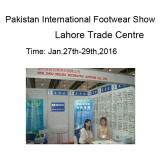 Pakistan International Footwear Show (PITS, Jan27th-29th, 2016, Lahore)