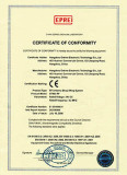 COC Certificate of ONTIME